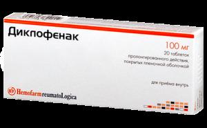 Диклофенак хемофарм применение