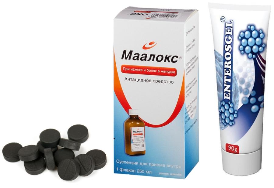 лекарства при отравлении