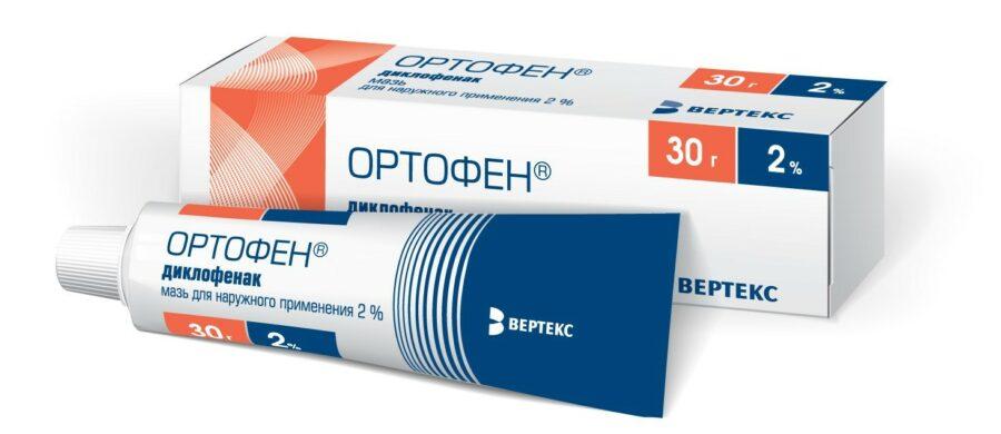 Ортофен преимущества