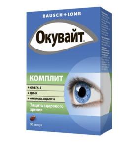 глазные капли Акувайт