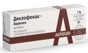 Диклофенак-Акрихин мазь аналоги