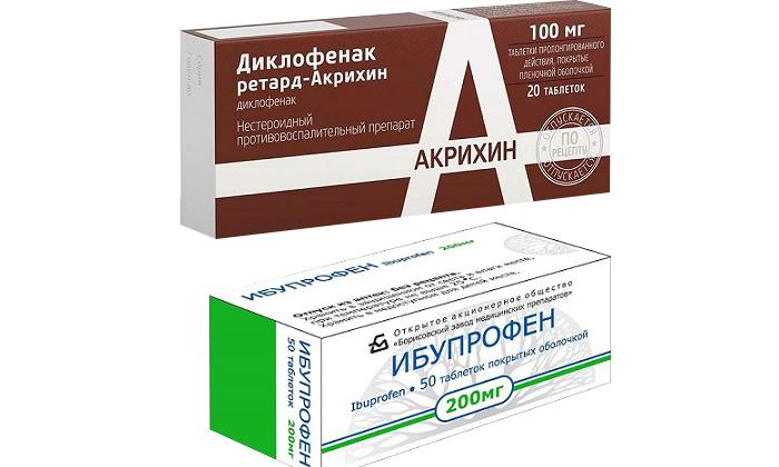 Ибупрофен и Диклофенак что эффективнее