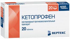 Кетопрофен