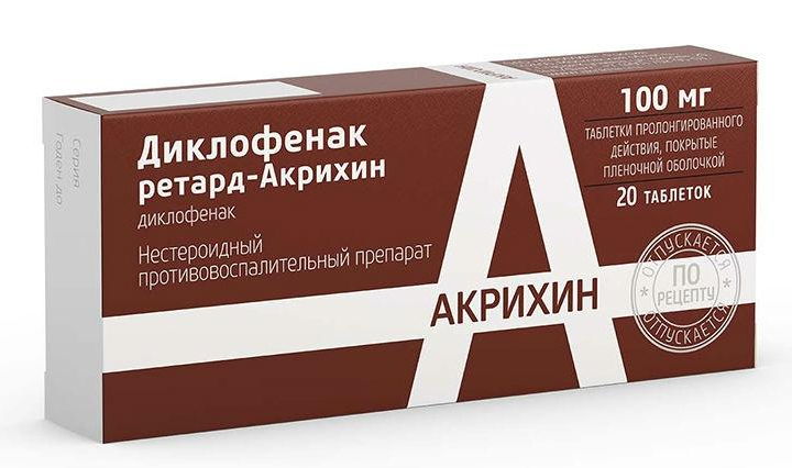 диклофенак акрихин таблетки