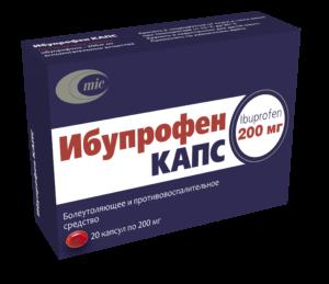 ибупрофен капсулы