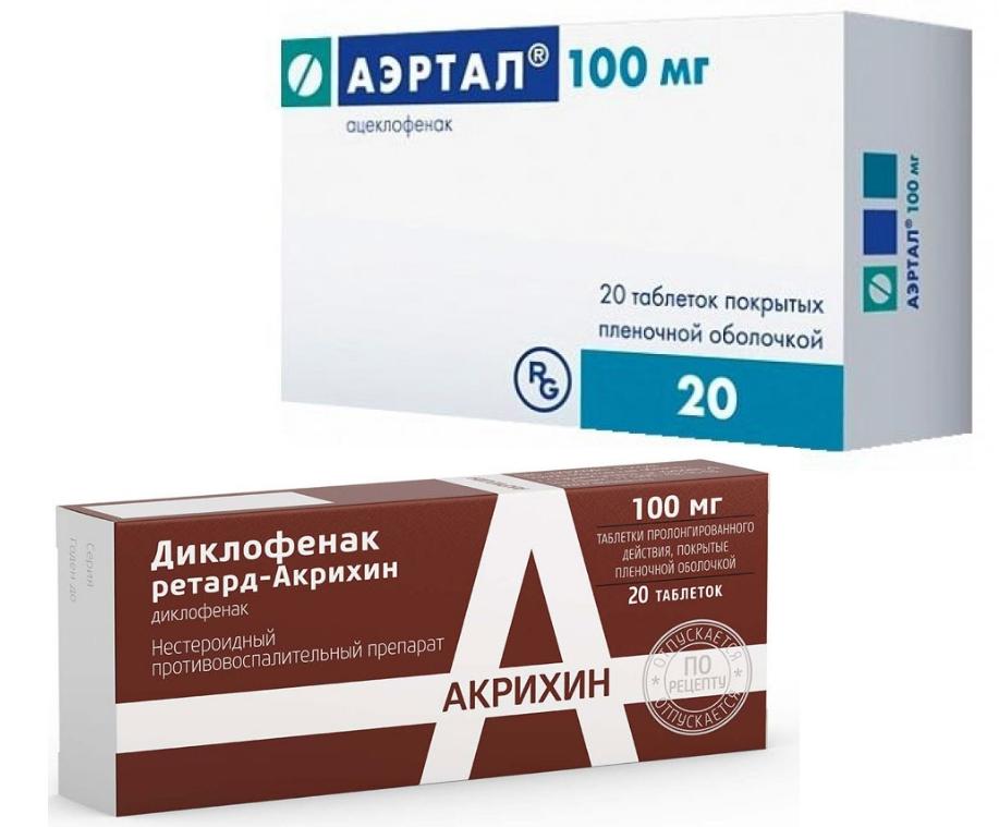 Диклофенак или Ибупрофен - что лучше и эффективнее, совместимость