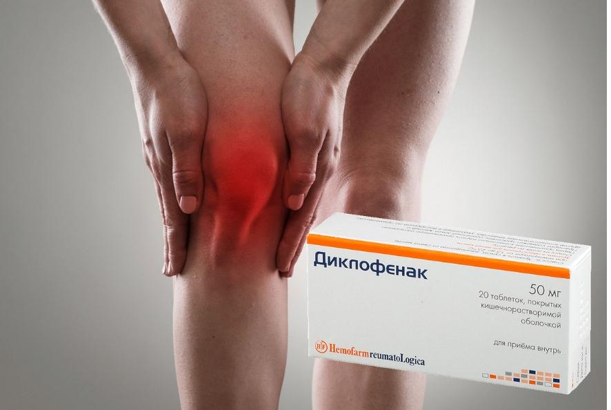 Как долго можно колоть диклофенак при болях в суставах