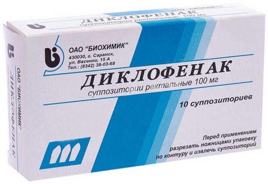 Диклофенак свечи при артрите