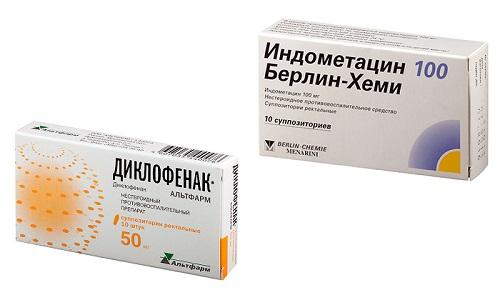 Индометацин или Диклофенак эффективность препаратов
