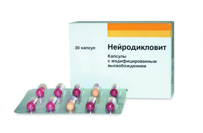 Диклофенак с витаминами группы в