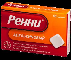 антацидные препараты для желудка