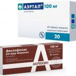 Аэртал и Диклофенак сравнение двух препаратов