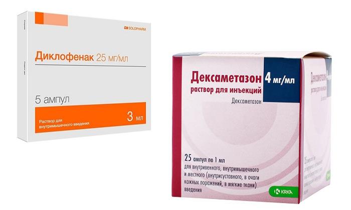 Диклофенак и Дексаметазон применение