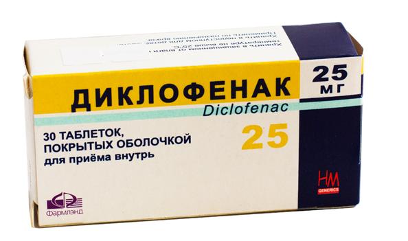 таблетки Диклофенак как применять