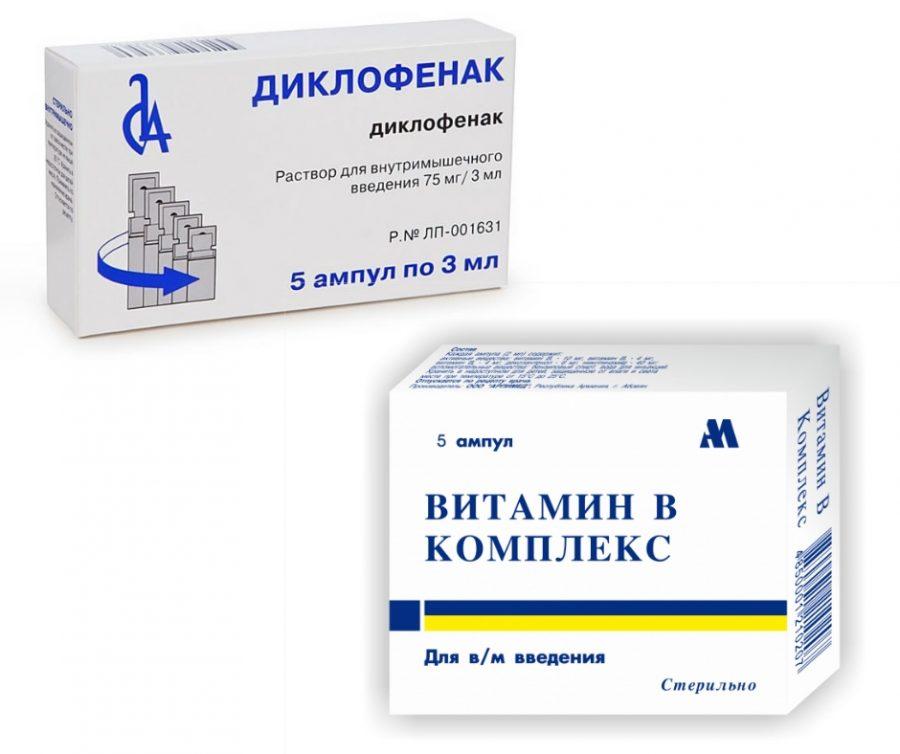 Диклофенак и витамины группы совместное применение
