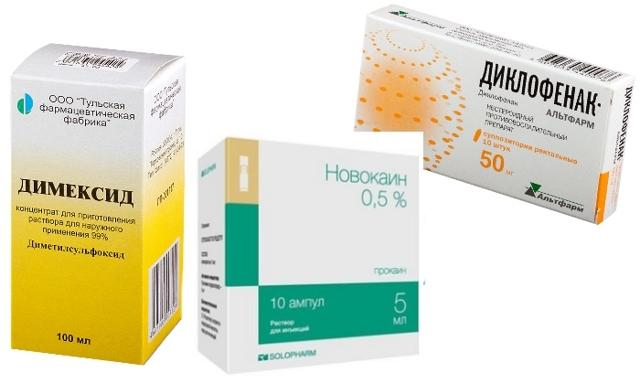 димексид диклофенак и новокаин