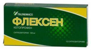 Флексен ректальные суппозитории с кетопрофеном