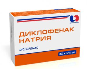 диклофенак капсулы