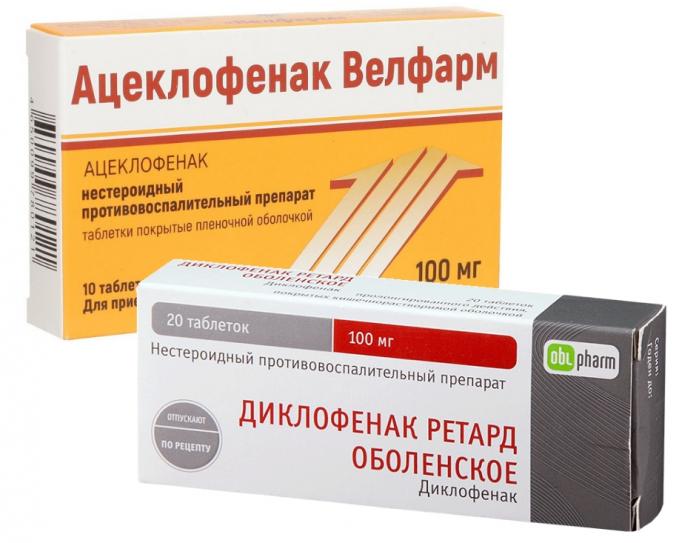 Ацеклофенак и Диклофенак что лучше