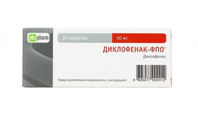 Диклофенак ФПО характеристики препарата