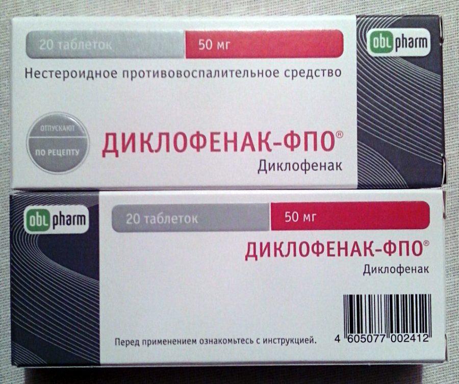 формы выпуска диклофенак фпо