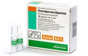 Платифиллин раствор