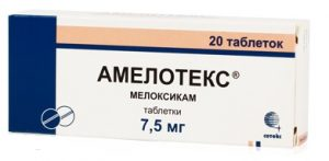 амелотекс 7.5 мг