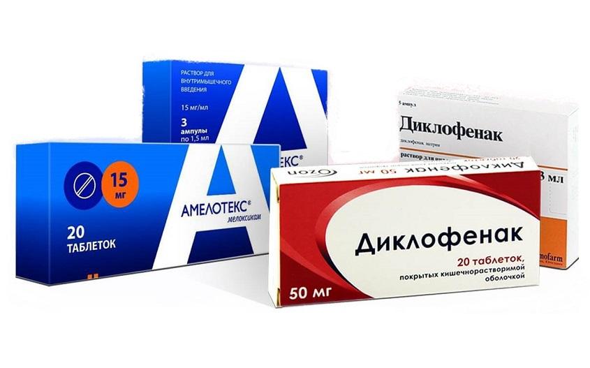 Амелотекс или Диклофенак: что выбрать, что лучше обезболит в уколах, таблетках, возможна ли совместимость, в чем разница