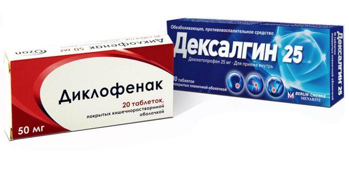 дексалгин или диклофенак