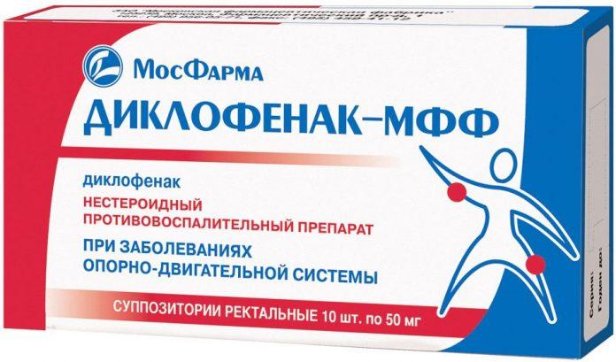 диклофенак мфф