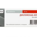 Диклофенак ФПО характеристика препарата