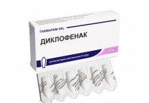 суппозитории противовоспалительные